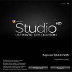 Pinnacle Studio 14 HD Ultimate Collection - бесплатно скачать на SoftoMania.net