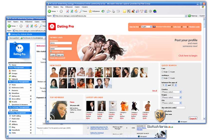 скрипт знакомств dating software 7 2 nulled