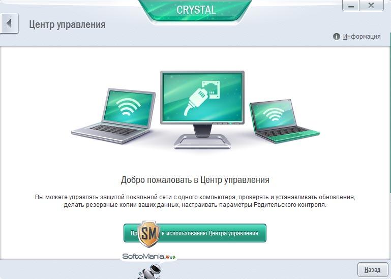 Myphonedive отзывы о программе