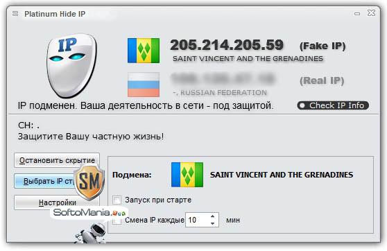 Скачать программу для айпи как скачать приложение пауэр поинт