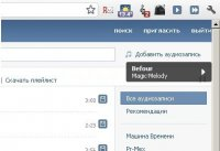 Vkontakte Audio Player Chrome