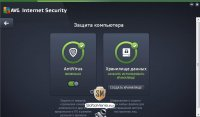 AVG Internet Security 2015 15.0