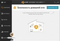 Avast! Internet Security 2015 10.2