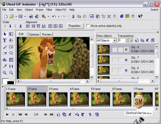Скачать программу гиф аниматор