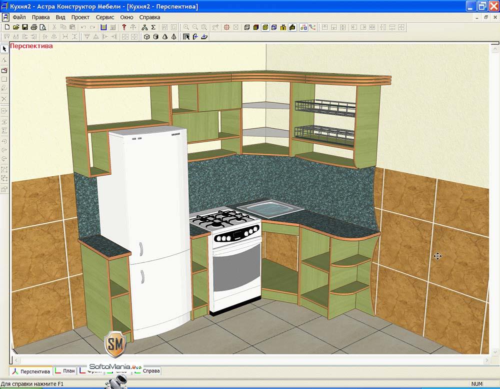 Мебельная программа астра конструктор мебели скачать бесплатно