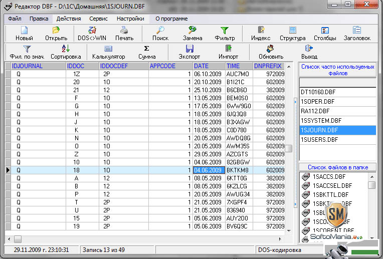 Dbf формат скачать программу