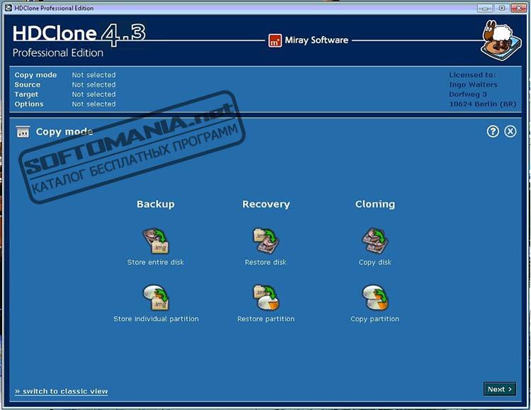 Программу hdclone скачать скачать бесплатную программу virtualdub