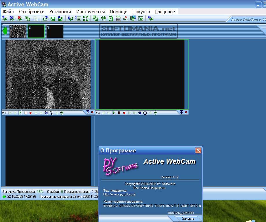 Active Webcam crack скачать