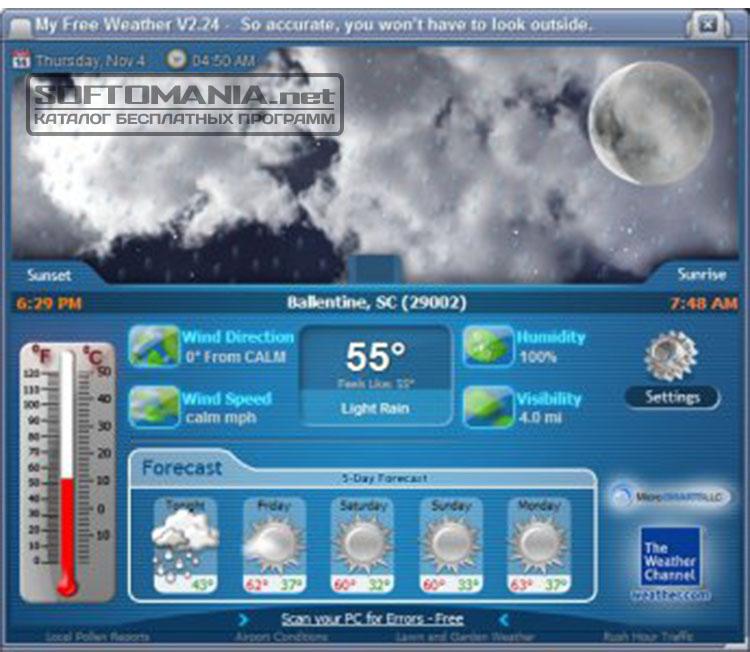 Скачать программу на рабочий стол погода