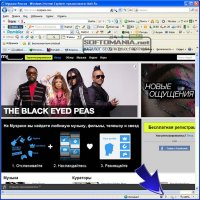 Adblock Pro 3 Build 6 and Plus