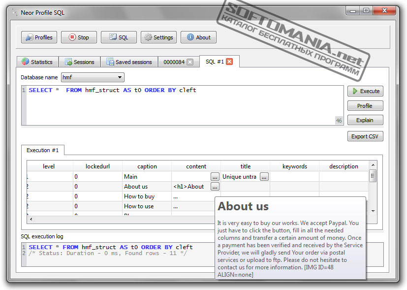 Скачать программу профайл скачать программа word excel