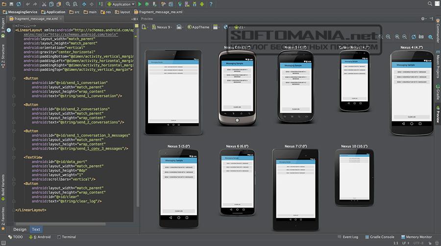 Бесплатные программы для android скачать