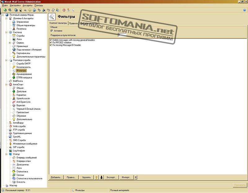 icewarp mail server cracking // tradgoggmendgist gq