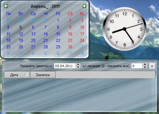 Цифровые часы digital clocket скачать гаджет для windows 7.