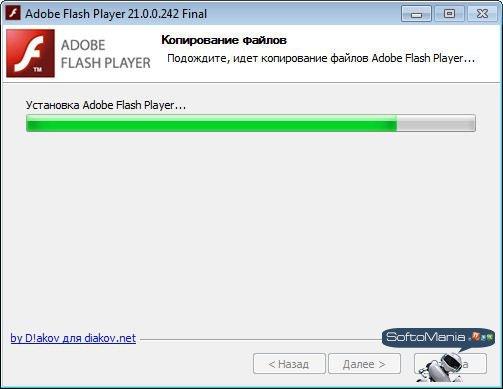 Adobe flash player скачать 21. 0. 0. 242.