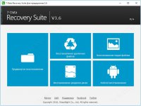 Скачать 7-Data Recovery Suite Enterprise 4.0 Portable + Код бесплатно