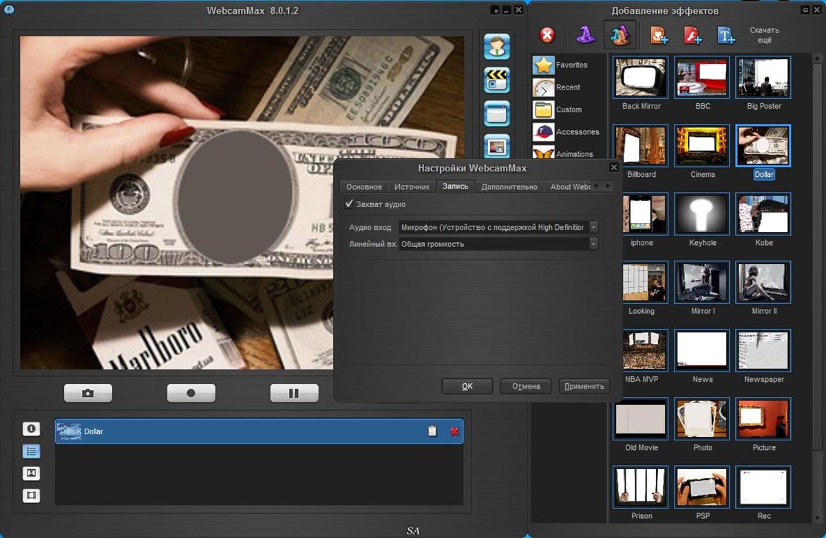 How to download webcammax – 8. 0. 7. 8 2018 crack with keygen  i make.