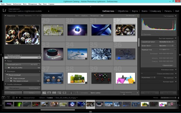 Скачать Adobe Photoshop Lightroom 6.10 на русском + торрент