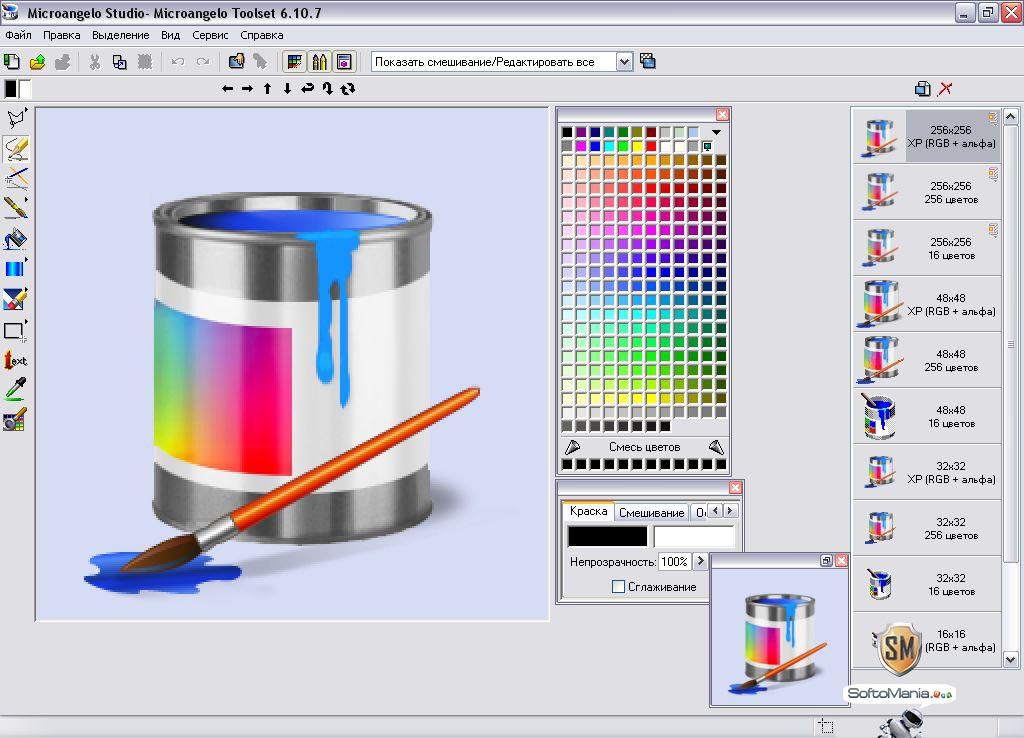 Microangelo Toolset 6.10.7 Portable (RU) торрент скачать бесплатно.