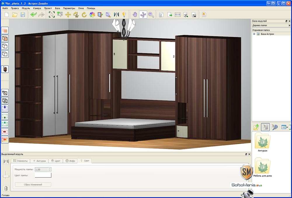Конструктор дизайна комнаты онлайн на русском бесплатно