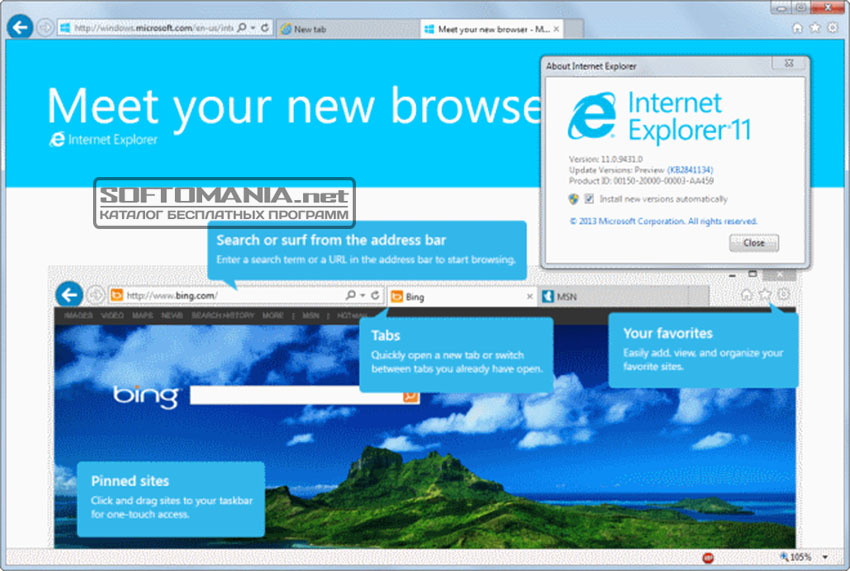 Быстрый и динамичный Используя все преимущества Windows 7 Internet Explorer 11 запуск