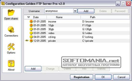 Golden Ftp Сервер Скачать - фото 9