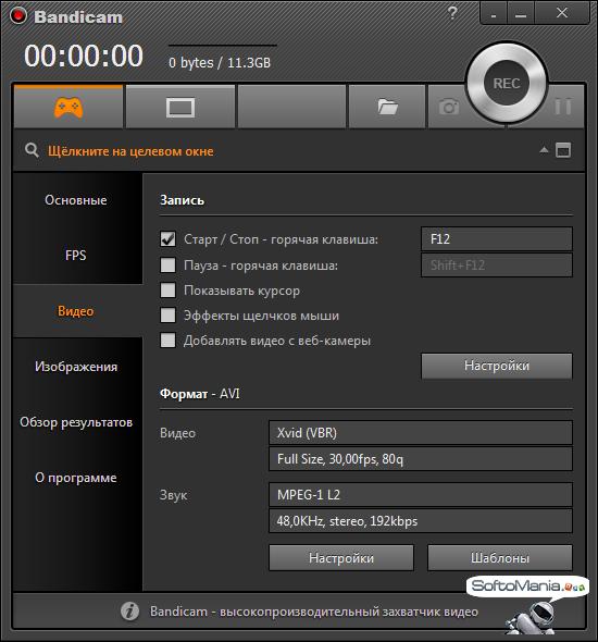 Bandicam - скачать программу Bandicam 3.3.3.1209 Portable бесплатно